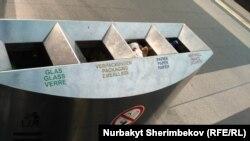 Урны для мусора в Германии
