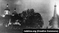 Царква і помнік у Клясьціцах, першая палова XX ст.