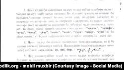 Tajikistan - names project