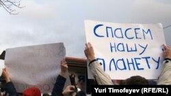 В России экологические проблемы быстро становятся политическими