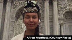 Айгөл Зара Кәбирова
