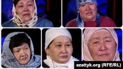Фото родственников кыргызстанцев в Сирии, обратившиеся за помощью к президенту Кыргызыстана.
