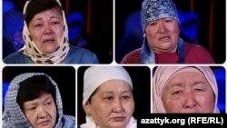 Азаттықтың Қырғыз қызметіне шағымданған Сириядағы қырғыздардың туыстары.