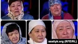 Фарзандлари Сурияга кетган қирғизистонлик аёллар.