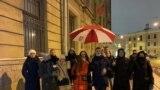 Акция протеста у консульства Беларуси в Петербурге