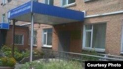 Центр социальной адаптации в российском городе Омск, где временно размещен Абдрэшид Кушаев. 20 августа 2015 года.