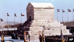 Honor Guard At The Tomb Of Cyrus The Great In 1971