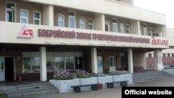 Бабруйскі завод трактарных дэталяў і агрэгатаў
