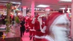 Світ у відео: парад Санта-Клаусів в іракському Курдистані