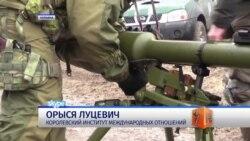Последний гвоздь в крышку гроба Минского соглашения