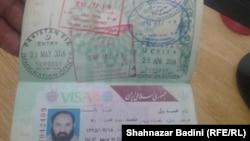 ویزای ایران در گذرنامه ملامنصور