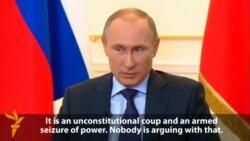Putin: Ukrainada rus güýçlerine zerurlyk ýok