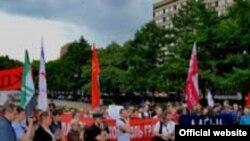 На митинг 9 июня пришли около 400 человек