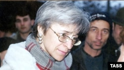 Anna Politkovskaya was a fierce critic of the Kremlin.