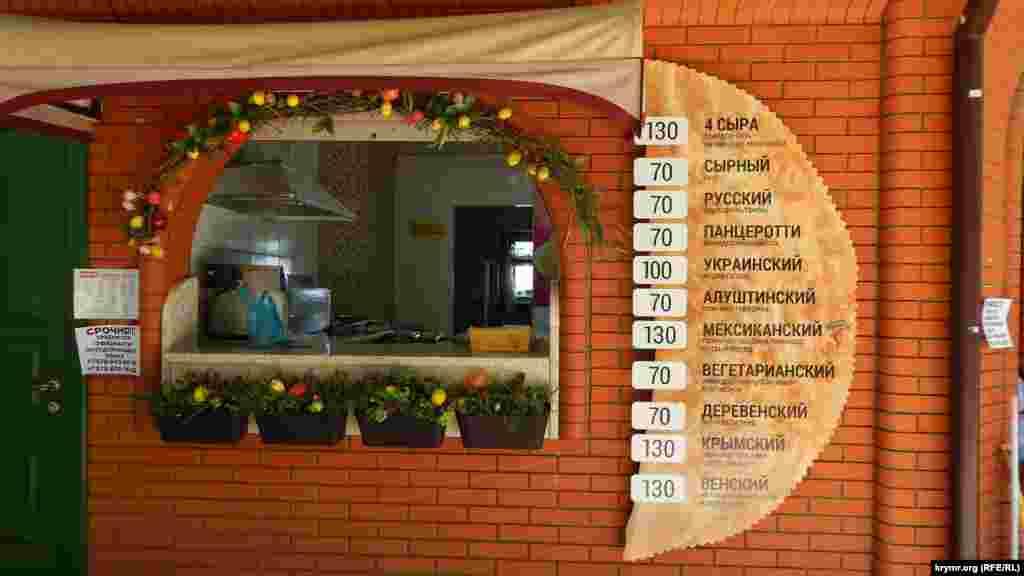 Чебуречная в Алуште. Среди предложенных начинок к чебурекам есть украинская за 100 рублей (37 гривен)