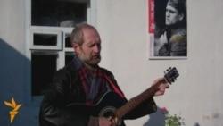 Сьвята паэзіі ў Гарошкаве