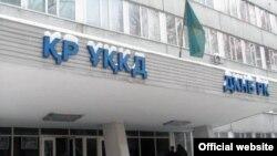 ҰҚК-нің Алматы департаменті (Көрнекі сурет).