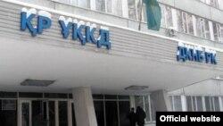 Здание департамента КНБ в Алматы.