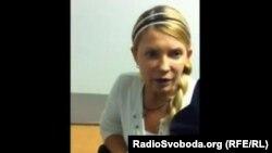 Скріншот із першого відео з ув'язненою Тимошенко