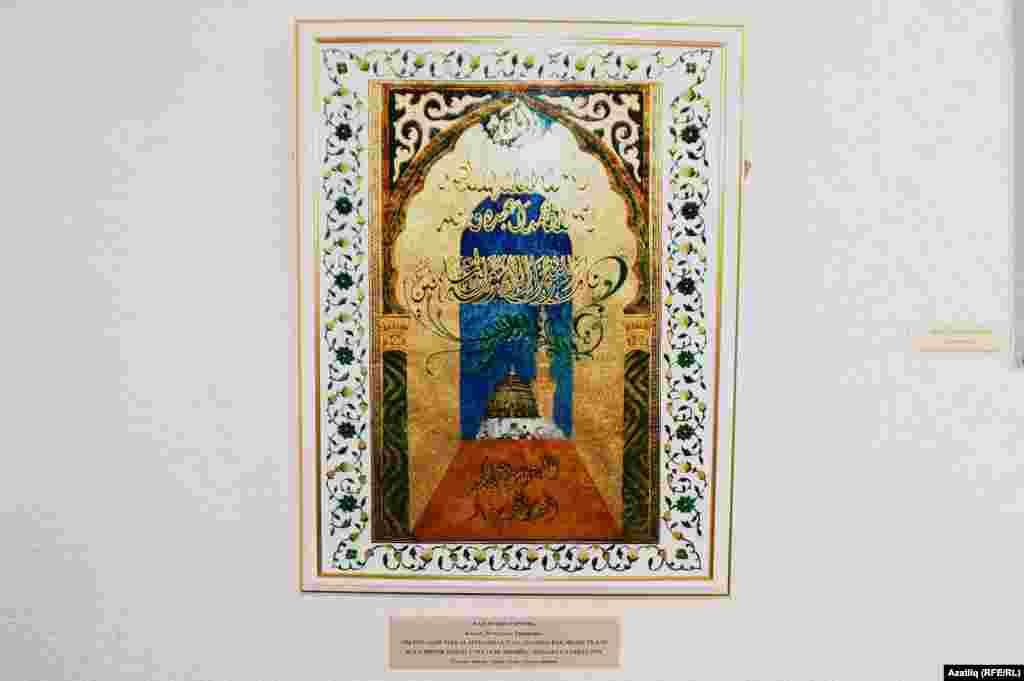 Казан рәссамы Наилә Ибраһимова эше