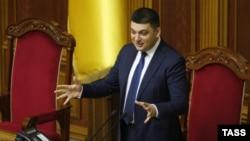 Голова Верховної Ради Володимир Гройсман
