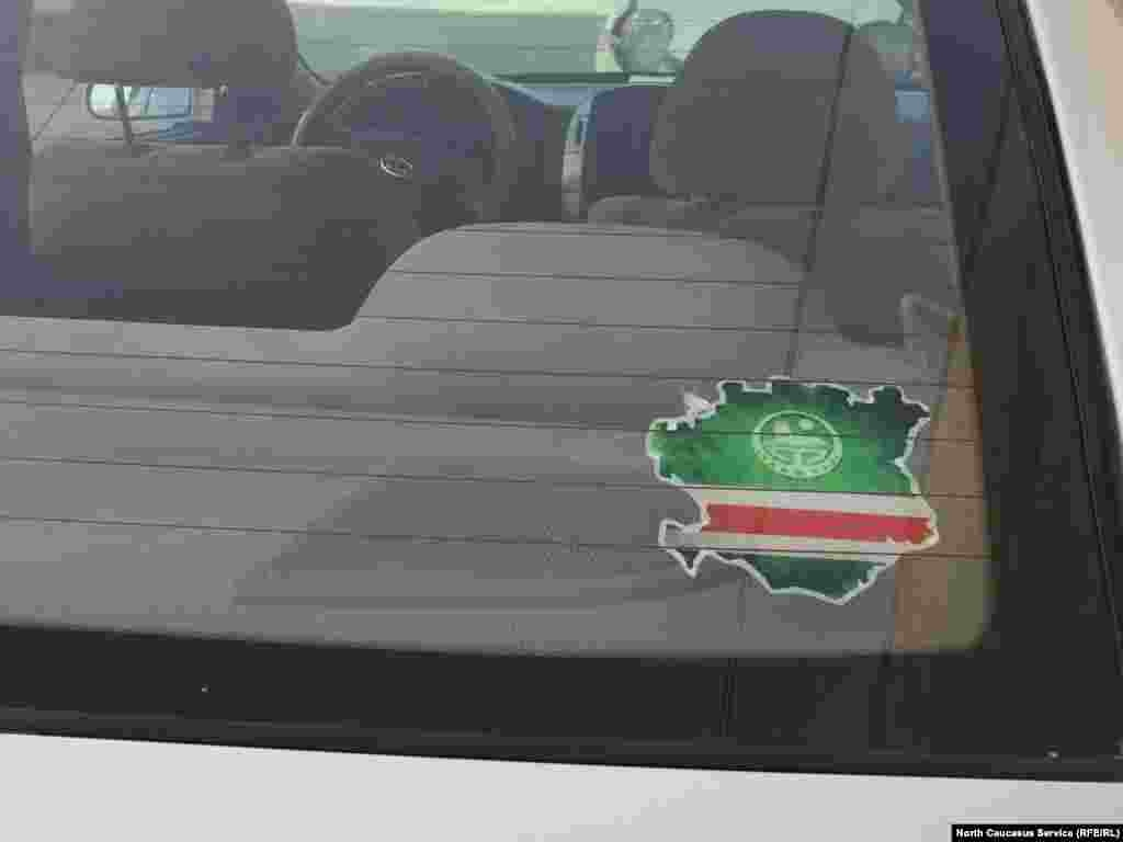 Карта Ичкерии - всегда с собой на заднем стекле автомобиля