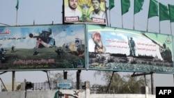 Билборди за подршка на Хамас поставени во Газа