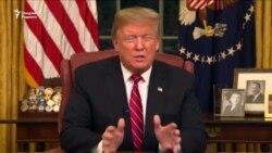 Трамп АҚШ ва Мексика ўртасида девор қуриш юзасидан халққа мурожаат қилди