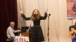 Лета з бардамі: Кацярына Ваданосава