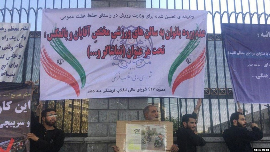 A small number of conservative protesters gathered outside Iran's parliament to condemn Iran's recent decision to allow women into a stadium to watch men's football. October 7, 2019
