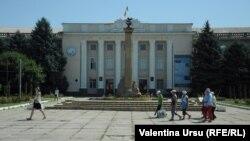 Universitatea din Cahul