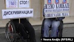 Србија - протест на луѓе со инвалидитет.