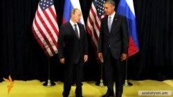 Օբաման, Պուտինը և ՆԱՍԱ-ի «դավադրությունը»