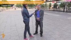 Українські медіа в Німеччині створюють волонтери