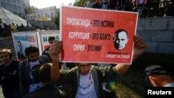 Акция протеста во Владивостоке, 7 октября 2017