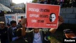 Один из плакатов на акции сторонников Алексея Навального во Владивостоке. 7 октября 2017 года