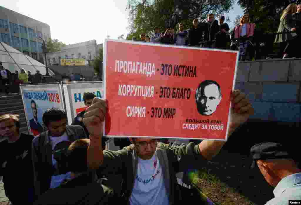 Плакати під час мітингу у Владивостоці 7 жовтня 2017 року