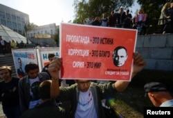 Плакат на митинге во Владивостоке, 7 октября 2017 года