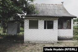 Дом, дзе адпачывала кампанія