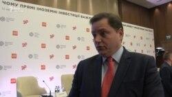 Приватизація дасть іноземні інвестиції в Україну
