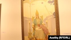 Сөембикә портреты, Рифкать Вахитов эше