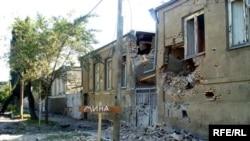 ომის შედეგად დაზიანებული სახლი ცხინვალში