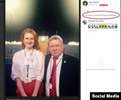A screenshot of a VKontakte post by Maria Butina that contained a photograph of her next to former Russian Senator Aleksandr Torshin in Washington. (file photo)