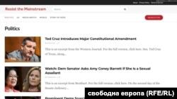 Скрийншот на северно-македонския сайт за фалшиви новини, който цели да привлече аудитория, за да печели от реклама