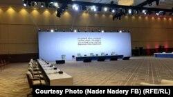 Sala unde au loc negocierile de la Doha. 12 septembrie 2020
