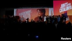 Плякат з выявай Карлэса Пудждэмона падчас выбарчай кампаніі