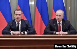 Прем'єр-міністр Росії Дмитро Медведєв і президент Росії Володимир Путін. Січень 2020 року