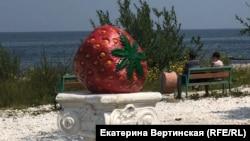 Памятник клубнике в Байкальске