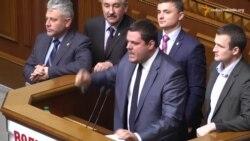 Іллєнко: «Уряд просто намагається відволікти увагу від корупції»