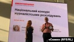 Журналістка «Схем» Валерія Єгошина під час церемонії нагородження на MezhyhiryaFest, 9 червня 2018 року